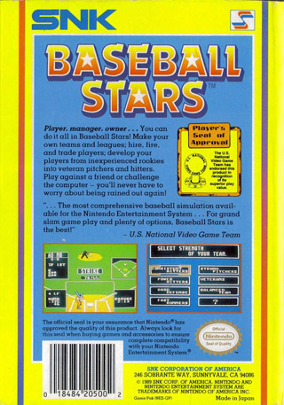 Normal Baseball Stars (NES) Cheats