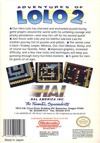 Retro Game Guide Nes Adventures Of Lolo 2