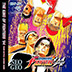 NGCD - King of Fighters '94